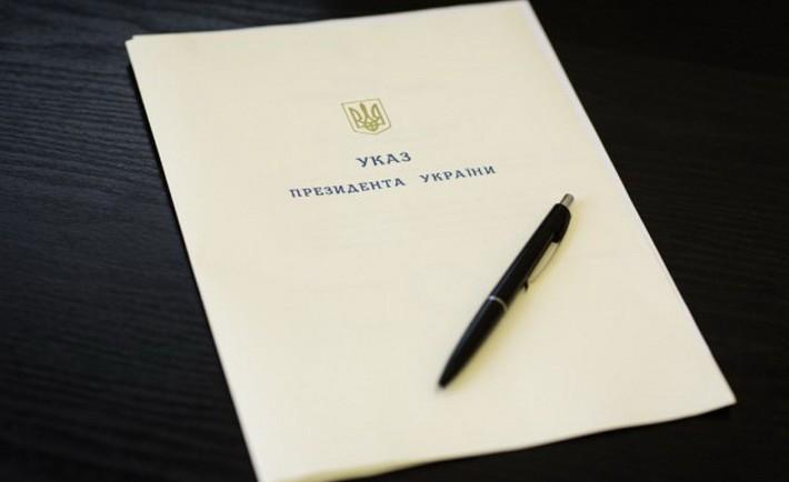 У Монастирищенській РДА - новий голова
