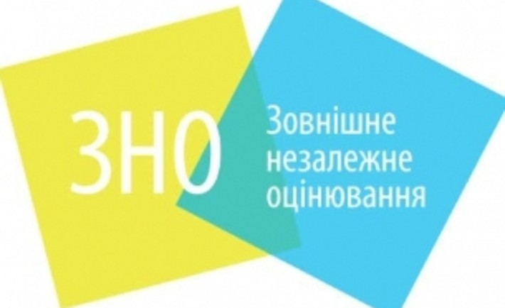Сьогодні на Черкащині майже 2500 школярів складали ЗНО з англійської мови (ВІДЕО)