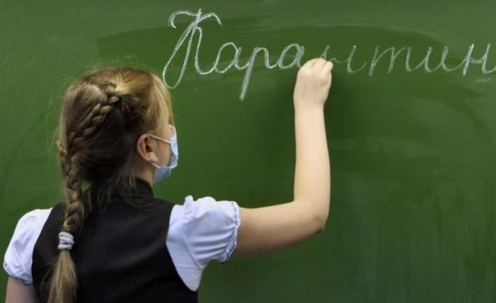 Черкаські міські навчальні заклади йдуть на тритидневий карантин (ОФІЦІЙНО)