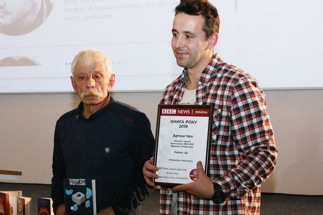Книга відомого письменника з Черкас потрапила до списку міжнародної премії