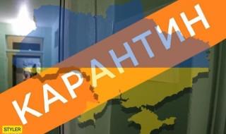 _ukraina_35_650x410_1_650x410