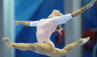 1-sportyvna