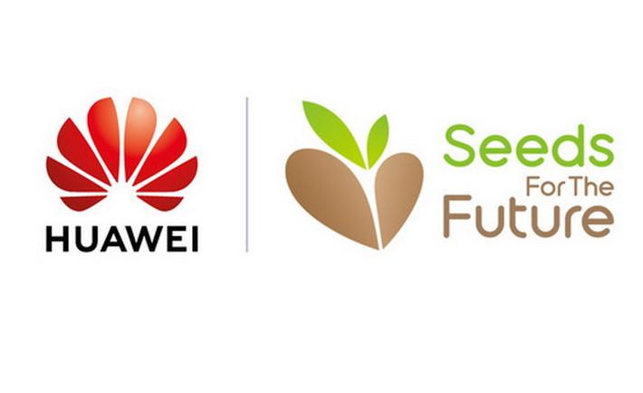 HuaweiSeeds_DoubleLogo__1__1