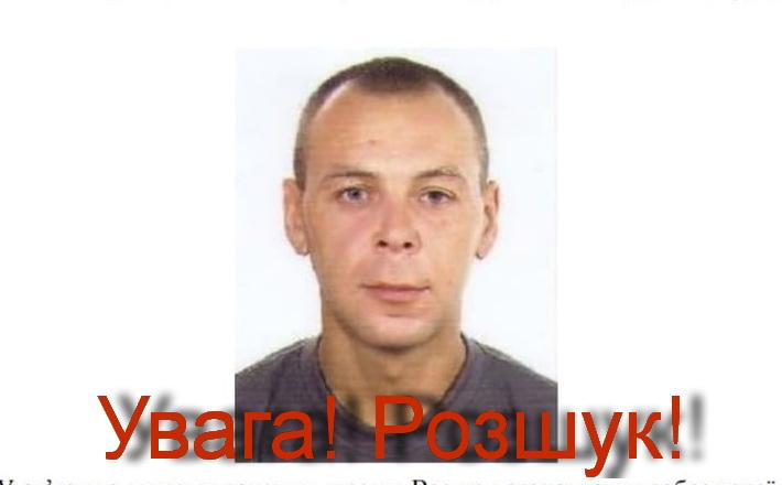 На Черкащині розушкують чоловіка, якого підозрюють у вбивстві та зґвалтуванні